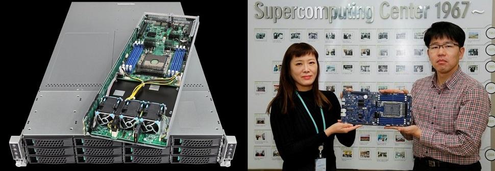 [피치원단독]KISTI 슈퍼컴 서버용보드 국산화성공 발표, '인텔 제품 단순조립 판명'거짓으로 드러나