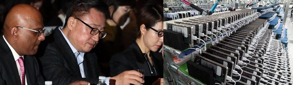 """[피치원뷰]""""갤노트7폭발은 배터리 자체결함때문""""삼성전자 갤노트7 발화원인 발표 관전법"""