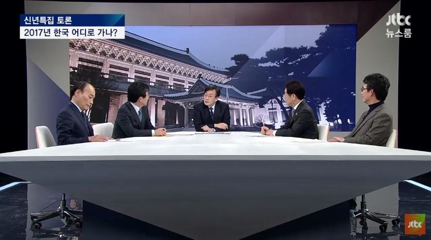손석회토론회