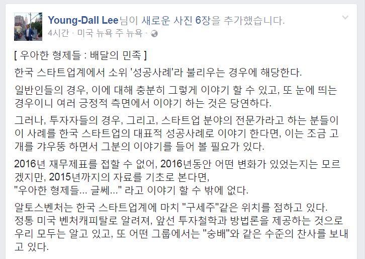 이영달교수2