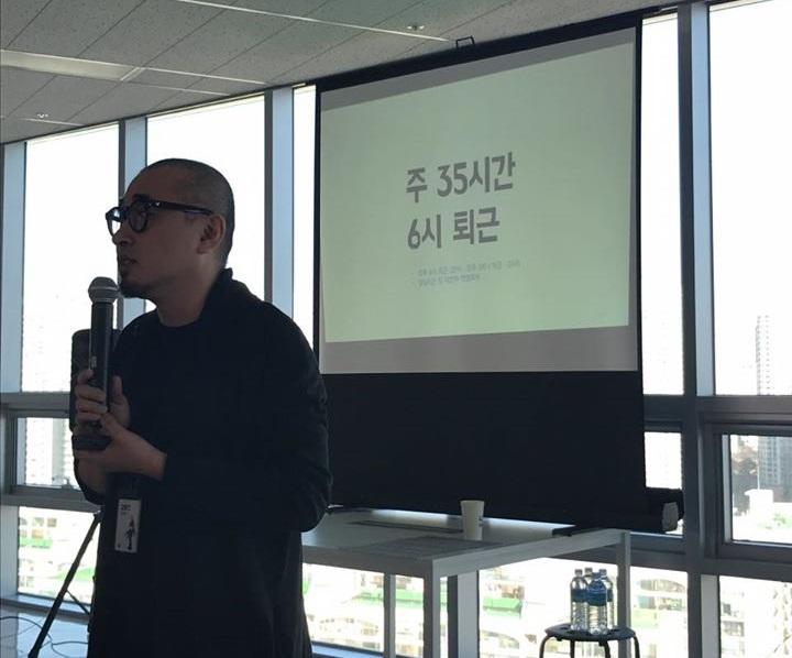 김봉진대표3