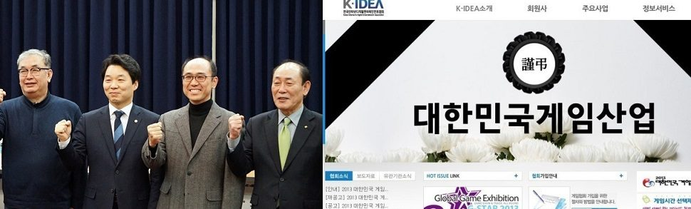 """""""MB∙박근혜정권 10년은 게임산업 암흑기""""문체부,게임산업 손떼고 미래부로 이관 한목소리"""