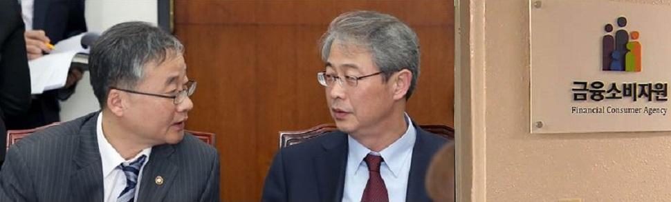 금소원,임종룡 금융위원장∙정찬우 한국거래소위원장 2명,최순실 국정농단 부역혐의로 특검고발