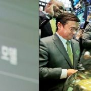 [이해진 신드롬-④]이해진의 리더십,김범수 카카오의장이 2박3일 폭음한 이유