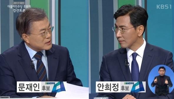 TV토론회5