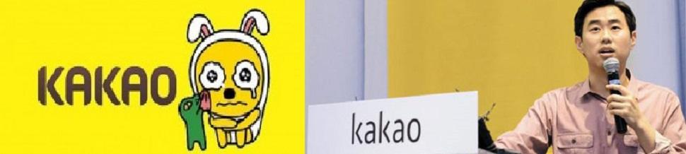 [김광일의후폭풍]위기의 카카오,본질은 CEO 리스크,한계드러난 임지훈 대표