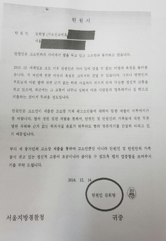 김희영자료