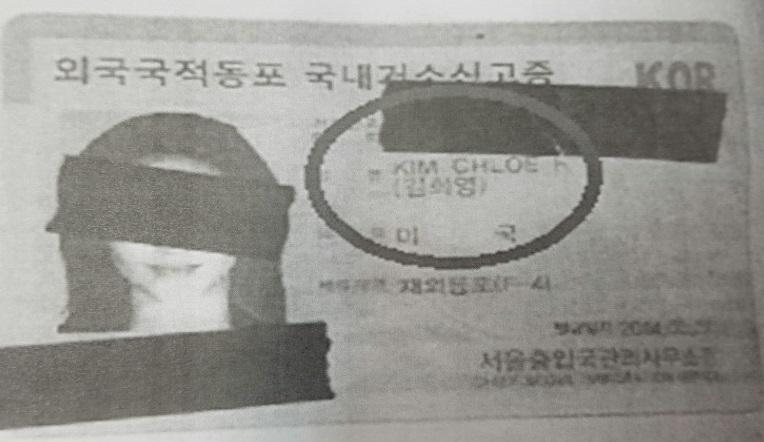 김희영자료1