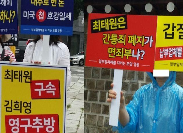 [피치원단독]최태원 SK회장 내연녀,SK계열사동원 불법재산증식,결국 검찰고발