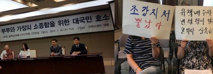 최태원 회장 내연녀,SK계열사동원 불법재산증식,검찰고발되자,SK그룹,언론에 광고폭탄,왜?