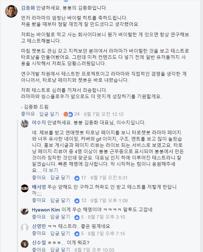 김종화글1
