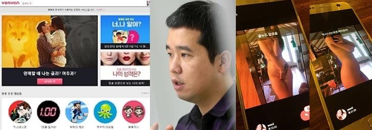 [피치원단독]유망 스타기업 봉봉(vonvon),싱가폴에 법인설립,포르노급 음란물서비스개시 충격