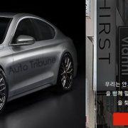 [피치원단독]현대차,제네시스 스포츠세단G70런칭쇼위해 1000명 연주자속여 '은갈치사기극'비난봇물