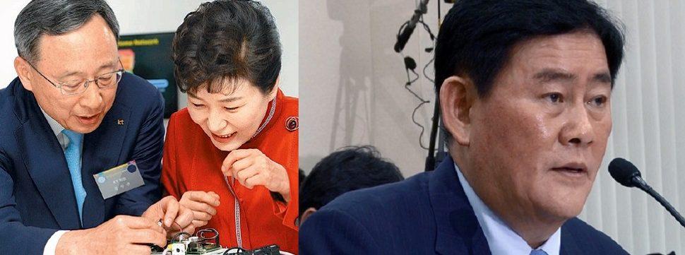 황창규 KT회장,'친박핵심' 최경환의원과 골프회동,'최순실게이트 연루 KT회장교체 불가피'가닥