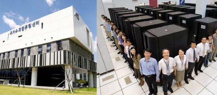 KISTI의 국가슈퍼컴퓨터 5호기 도입계약관련 정정보도문