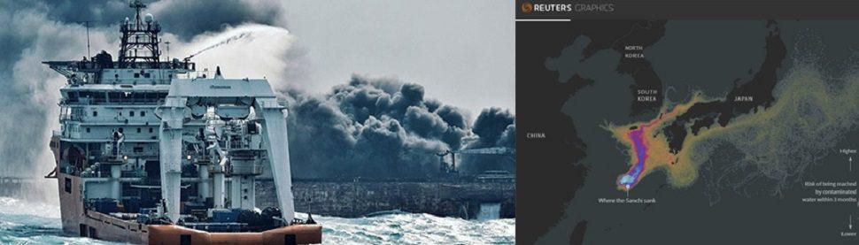 동중국해 침몰 13만6천톤기름 실은 상치호,'최악 해양사고'2월말 제주 남해안 기름범벅 현실화