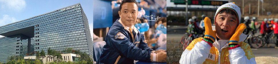 게임명가 NC소프트 김택진의 뚝심,매출 1조7000억원,영업이익 7000억원,제2전성기