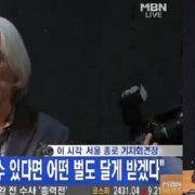 """이윤택 기자회견,""""성관계는 했지만 폭력은 없었다""""성폭행 전면부인,연극계 """"파렴치범""""분노"""