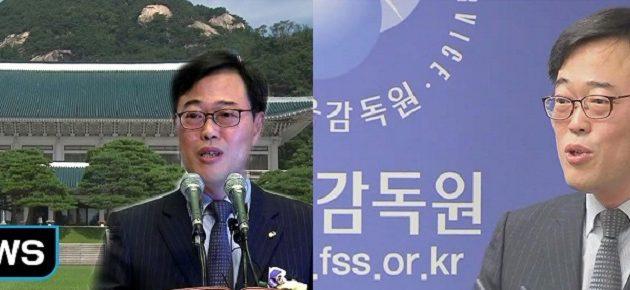 [피치원뷰]김기식 금감원장 카드,이젠 접어야한다
