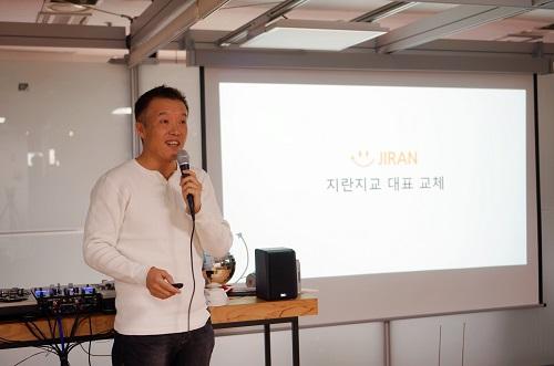 지란오치영2