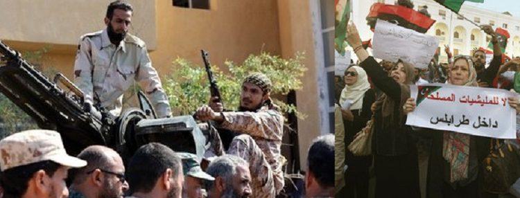 리비아 무장민병대,한국인 기술자 1명등 납치,문 대통령,청해부대 급파 지시