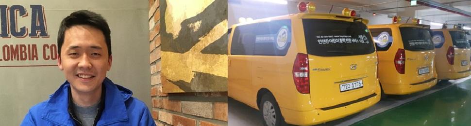 어린이집차량공유 셔틀타요,유치원생 오늘부터 탑승중단,찬사 쏟아져