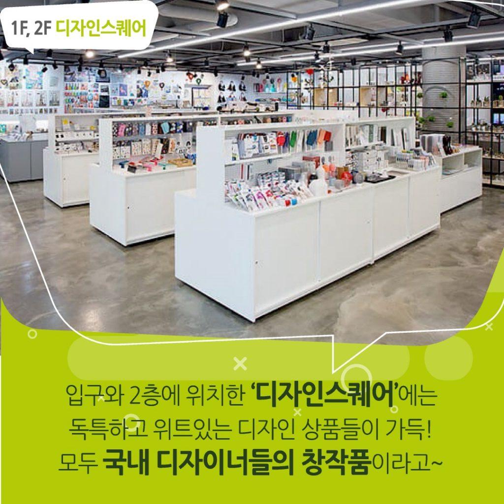 KT&G 카드뉴스_상상마당홍대(7월증빙 Main)_페이지_05
