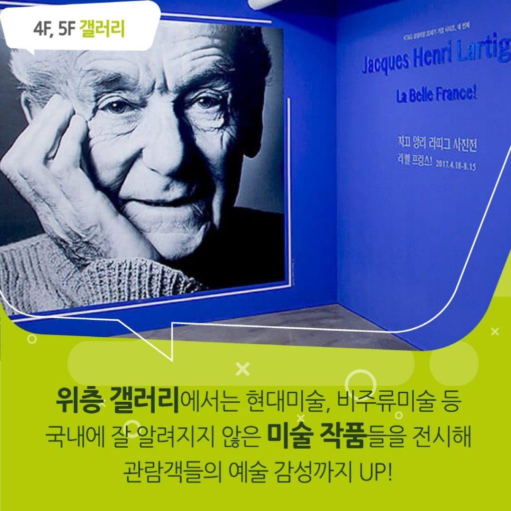 KT&G 카드뉴스_상상마당홍대(7월증빙 Main)_페이지_06