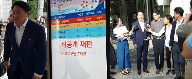 [피치원단독]모습드러낸 최태원 회장의 그녀,이번엔 댓글여성 수천만원대 손해배상 추가제기