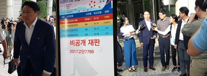 최태원 SK회장 내연녀,2년여간 피치원미디어 총 9건 소송남발,갑질논란
