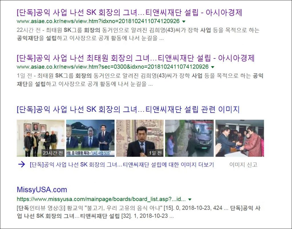 사라진김희영기사