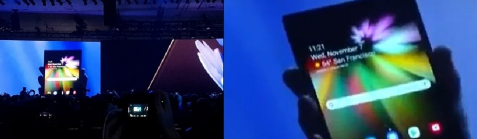 삼성전자 폴더블폰,글로벌 품귀대박조짐,이젠 '갤폴드 생태계'시대