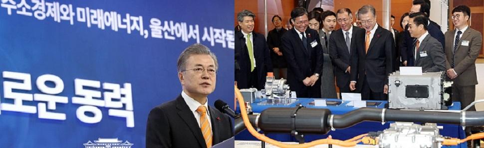 """수소차 비판한 한화증권 애널리스트,계약해지논란 '수소경제에 반기?""""괘씸죄"""