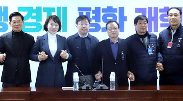 [피치원단독]택시단체,대타협기구 합의전,국회의원 159명 사인받아,사전로비 확인