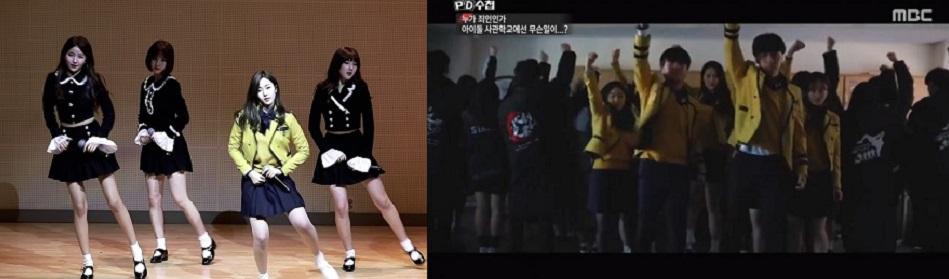 서울공연예술고,사학비리 종합세트,'패가망신'징벌적손해배상제도 마련하라 여론빗발