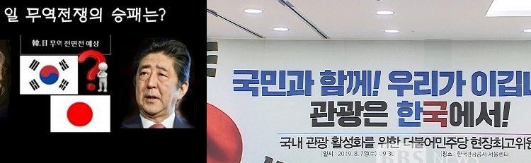 """이경묵교수,문 정권 집단사고 빠져 '바보같은 결정,국민∙기업 고난길 재촉""""질타"""