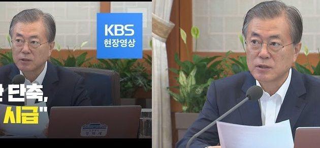 """[폐기절실한 주52시간-⑥]홍남기부총리,""""이달말 주52 보완책 발표하겠다""""전면폐기만이 '답'"""