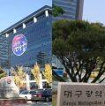 대구교육청,스타트업 학교∙강사 실시간매칭앱 베껴,또 터진 공공기관 '앱훔치기'