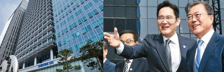 """빗장풀린 공공SI시장,삼성SDS독주,""""덤핑도 불사""""JY일감몰아주기 규제때문?"""