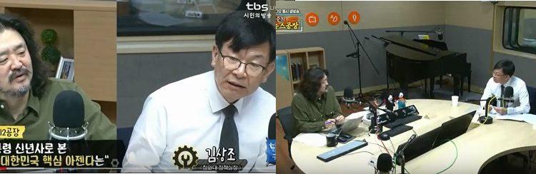 """[피치원뷰]""""일본에 이겼다""""샴페인 터트린 김상조정책실장,재계 """"제정신이냐?""""비난봇물"""