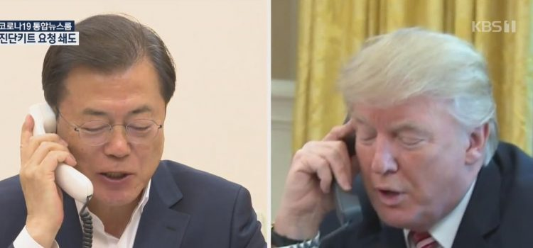 외교부,조선일보 '외교부 가짜뉴스'보도에 'FDA승인 맞다' 반박