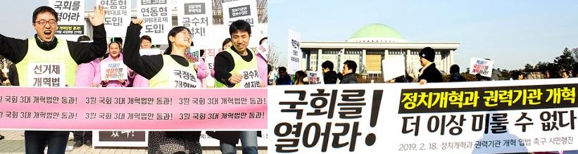 [피치원뷰]특정단체 특혜성 입법범람,'생태계교란 황소개구리'국회권력 슬림화시급