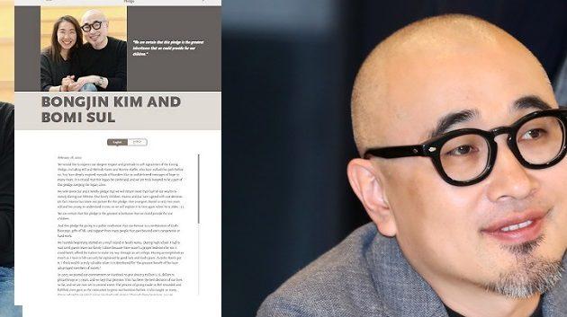 배민 김봉진,11일 1000억원기부 이어 12일 또 외식업사장 400억원대 기부선언,쏟아지는 찬사