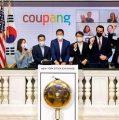 [피치원뷰]100조원대 쿠팡,김봉진·김범수의장의 통큰 기부,재계질서 바꾸다