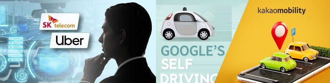 타다금지법 시행1년만에 국내 택시·모빌리티시장 넘보는 우버·구글