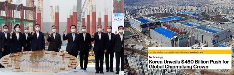 삼성·SK 510조원 반도체투자발표,외신 대대적 보도,바이든 행정부 '압박勝'