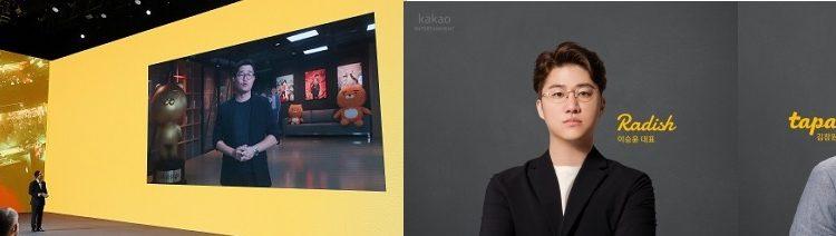 카카오엔터,북미 웹툰·웹소셜 2개사 1조1000억원에 인수,글로벌 콘텐츠기업 발돋움