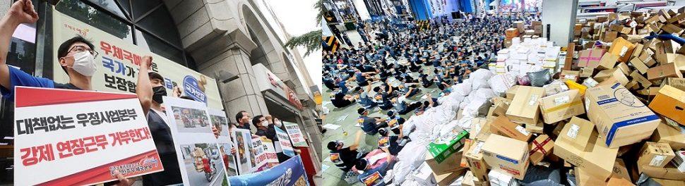 """""""택배파업 도넘없다"""",정부 우체국 '택배사업' 폐지결정,초강수"""