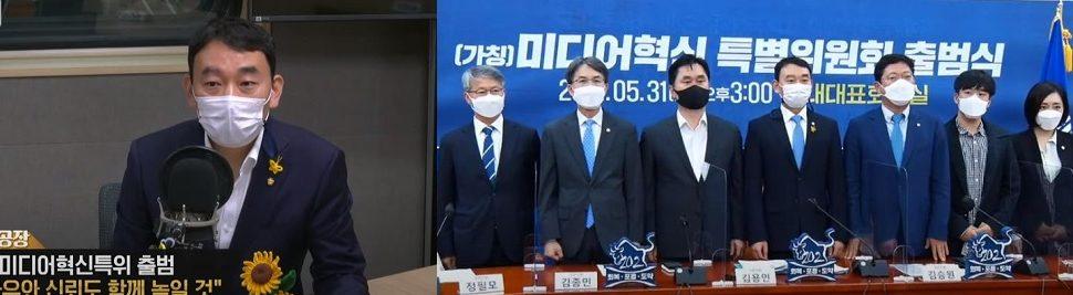 가짜뉴스보도시 수억원 물리는 가짜뉴스처벌법,7월중 입법화한다