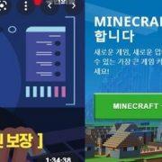게임셧다운제 10년만에 폐지,여가부·문체부 다음주 공식발표